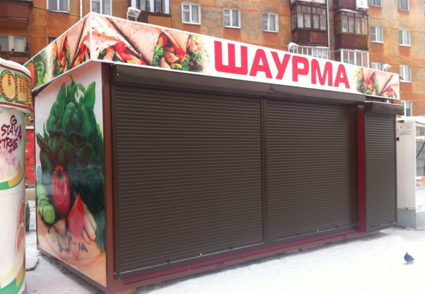 337971af16b4 Купить киоск и торговые павильоны в Екатеринбурге по доступной цене